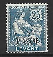 Timbre Colonie Francaises  Levant  En Neuf * N 17 - Ungebraucht