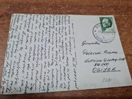 Postcard - Croatia, Goli Otok (Island Prison- Yugoslavia), RR    (V 35717) - Croacia
