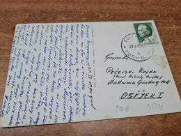 Postcard - Croatia, Goli Otok (Island Prison- Yugoslavia), RR    (V 35718) - Croacia