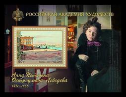 Russia 2021 Mih. 3006 (Bl.324) Painting Of Anna Ostroumova-Lebedeva MNH ** - Nuovi