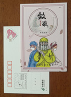 Salute Frontline Staff,CN 20 Fight COVID-19 Pandemic Novel Coronavirus Pneumonia Pre-stamped Card With Propaganda PMK - Enfermedades