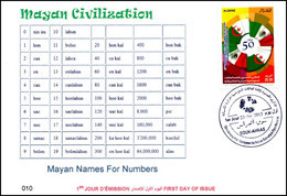 ARGELIA 2015 - FDC - Mayan Civilization Mexico Mathématiques Mathematics Mathematik Matemáticas The Mayas - Other