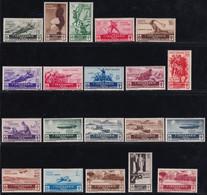 Regno D'Italia Medaglia 1934 Serie Completa Con Posta Aerea Sass. 366/376+A74/A82 MH* Cv 280 - Neufs