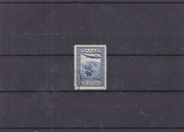 Grèce - Yvert PA 20 Oblitéré - Avions - Valeur 25 Euros - Used Stamps