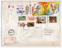 - Lettre Recommandée SOFIA (Bulgarie) Pour SURESNES (France) 3.6.1996 - Bel Affranchissement Philatélique - - Lettres & Documents