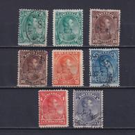 VENEZUELA 1882, Sc #79-84, Simon Bolivar, MH/Used - Venezuela