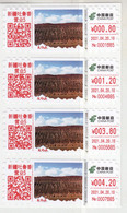 China 2021 The Xinjiang The Flaming Mountain ATM Label Stamps 4V - Postkaarten
