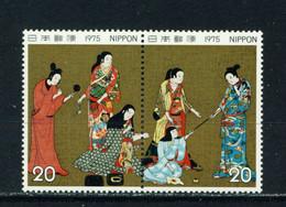 JAPAN  -  1975 Philatelic Week Set Never Hinged Mint - Nuevos