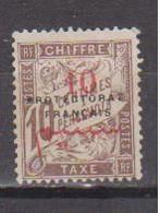 MAROC          N°  YVERT  TAXE 19     NEUF AVEC CHARNIERES       ( CH 4 / 21 ) - Postage Due