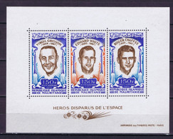 Mauritania Space 1970 Dead Space Heroes, White,  Grissom And Chaffee.  Nice Sheet - Mauritania (1960-...)