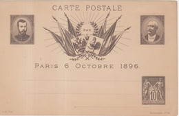 "FRANCE : ENTIER POSTAL . 10 Cts  . TYPE SAGE . CPTSC . "" VISITE DU TSAR , ARMOIRIES EN NOIRES "" . TB . 1896 . - Cartoline Postali E Su Commissione Privata TSC (ante 1995)"