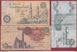 Egypte 3 Billets Dans L 'état Lot N °3 (167) - Egipto