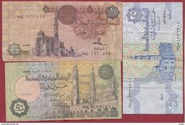 Egypte 3 Billets Dans L 'état Lot N °4 (168) - Egipto