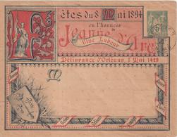 """FRANCE : ENTIER POSTAL . 5 Cts VERT  . TYPE SAGE . ENV . """" COMMt FETE DE JEANNE D'ARC """" . OBL . 1894 . - Buste Postali E Su Commissione Privata TSC (ante 1995)"""
