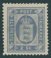 DIENSTMARKEN D1 *, 1871, 2 S. Ultramarin, Falzrest, Pracht, Mi. 200.- - Dienstzegels