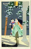 "Illustrateur : MESCHINI, G. Couple à Venise. ""Ars Nova"". Dipinta A Mano. Peint à La Main - Andere Illustrators"
