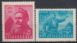 YUGOSLAVIA 660-661,unused - Neufs