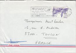 ALGERIE SEUL SUR LETTRE POUR LA FRANCE 1986 - Algeria (1962-...)