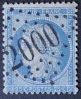 60A Obl GC 2000 Leigne-sur-husseau (80 Vienne ) Ind 15 ; Frappe Très Nette & Centrée - 1849-1876: Classic Period