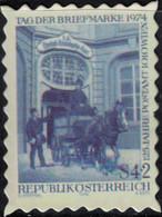Autriche Timbre Fictif Autocollant Cour Du Bureau Des Postes Et Télégraphes Vienne Scrapbooking - Scrapbooking