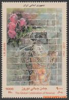 Iran 2017 - Yv:3057, Stamp - XX - New Year - Irán