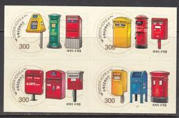 2016 South Korea  Mailboxes Complete Block Of 4  MNH - Corea Del Sud