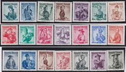 Österreich   .   Y&T    .  882/900A   . Weisses Papier   .   **     .   Postfrisch     /   .  MNH - 1945-60 Unused Stamps