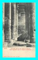 A941 / 879 Egypte ESNEH Salle Hypostile Dans Le Temple De Khnoum ( Timbre ) - Sin Clasificación