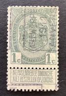 PREO 1596A ANTWERPEN 1911 ANVERS - Rollini 1910-19