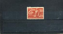 Bulgarie 1948 Yt 52 * - Posta Aerea