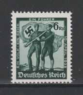 GERMANY 1938 Mi 663 UNION WITH AUSTRIA NO WMK MNH ** - Unused Stamps