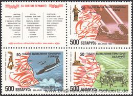 Belarus 1994, Mi. 58-60 ZD ** - Bielorrusia