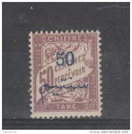 Maroc  1911   Taxe  N°  12  Neuf X (charniere ) - Postage Due