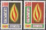 Taiwan 1968 Year Of Human Rights Stamps Torch - Neufs