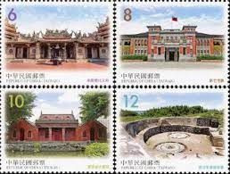 Taiwan 2021 Relics Stamps Relic Scenery Temple Fort Martial Holiday University Flag - Nuovi