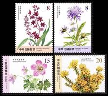 Taiwan 2021 Alpine Plants Stamps  (I)  Flower Flora Plant - Nuovi