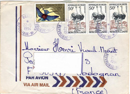 Niger 1994, Bird, Birds, Ostrich, Circulated Cover To France - Ostriches