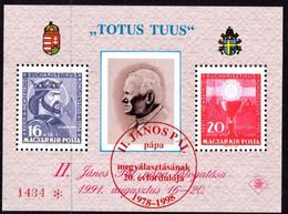 HUNGARY, MAGYAR KIR POSTA - NUMBERED RED OVERPRINT - BLOCK STAMPS - POPE JOHN PAUL II  MINT NOT HINGED SOUVENIR 1 - Pausen