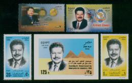 EGYPT / 2016 / AHMED ZEWAIL / NOBEL PRIZE IN CHEMISTRY / FEMTOCHEMISTRY / ORDER OF THE NILE / ZEWAIL CITY / MNH / VF . - Neufs
