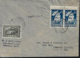 """GREECE, 1 JULY 1948, FDC OF 450 Drs """"DODECANESE"""" - FDC"""