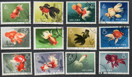 CHINE / CHINA - N° 1292/1303 MH & OBLITERES (GOMME LEGEREMENTJAUNIE / TONED) - CYPRINS DORES / POISSONS / FISH - Used Stamps