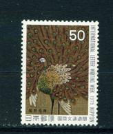 JAPAN  -  1975 Correspondence Week 50y Never Hinged Mint - Nuevos