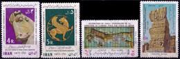 Iran 1971 Stamps 2500th Anniversary Of Persian Empire MNH - Iran