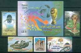 EGYPT / 2018 / COMPLETE YEAR ISSUES ; WITHOUT THE OFFICIAL SET / MNH / VF . - Neufs