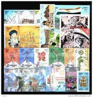 EGYPT / 2012 / COMPLETE YEAR ISSUES  / MNH / VF/ 7 SCANS . - Neufs