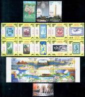 EGYPT / 2011 / COMPLETE YEAR ISSUES / MNH / VF . - Neufs