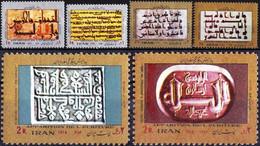 Iran 1973 Stamps Development Of The Persian Script MNH - Iran