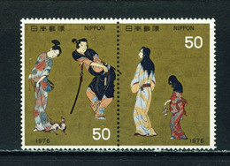 JAPAN  -  1976 Philatelic Week Set Never Hinged Mint - Nuevos