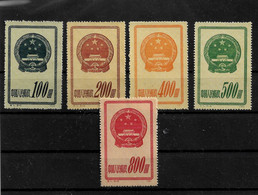CHINA STAMP - 1951 2nd An. Of The Founding Of The People's Republic - National Emblem MNH NG (STB10-101) - Unused Stamps