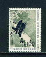 JAPAN  -  1976 Correspondence Week 100y Never Hinged Mint - Nuevos